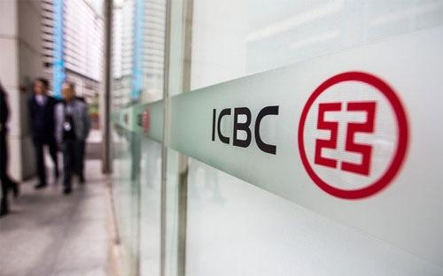Cách làm thẻ ngân hàng ở Trung Quốc.