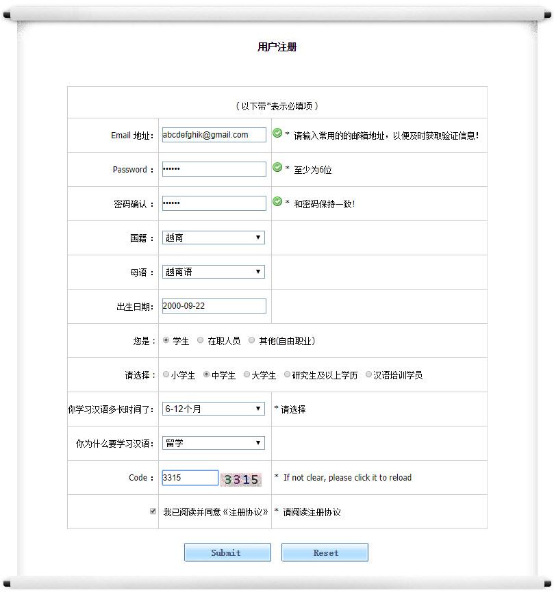 cách đăng ký thi hsk online