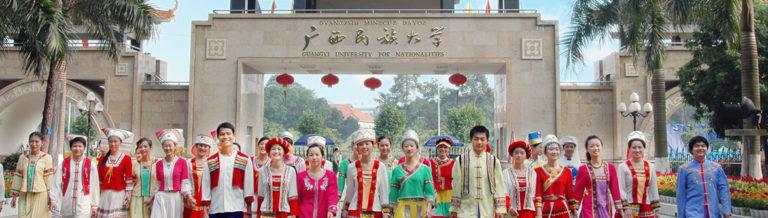 Giới thiệu Đại học Dân tộc Quảng Tây