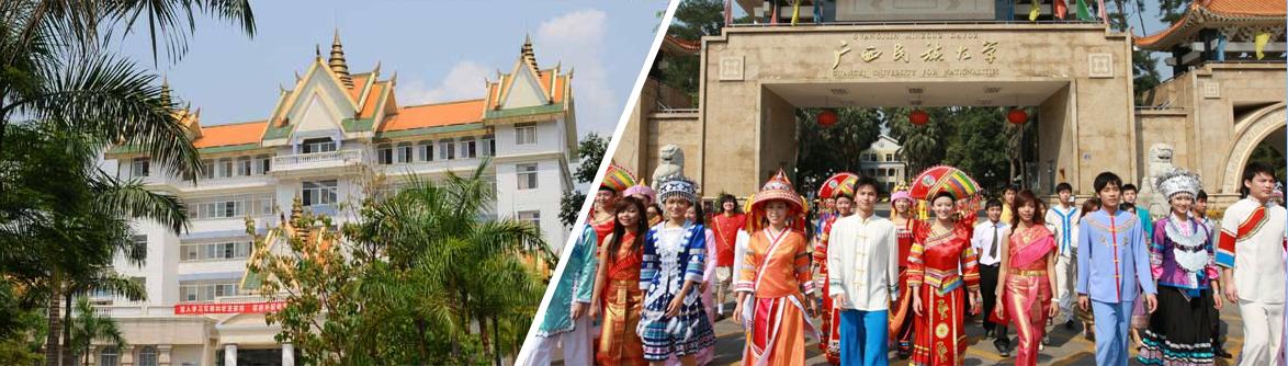 Tòa nhà học có kiến trúc Thái Lan của trường Đại học Dân tộc Quảng Tây.