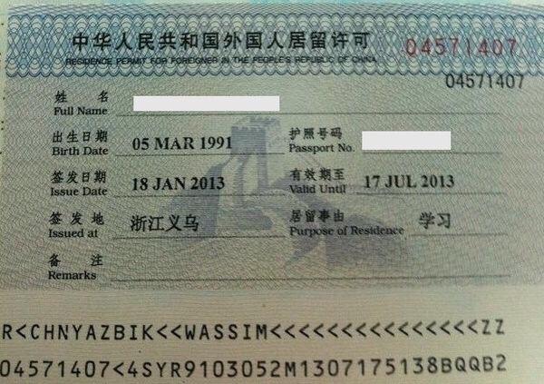 Cách gia hạn visa - thẻ cư trú tại Trung Quốc