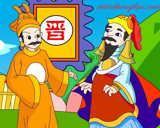 Học tiếng Trung qua thành ngữ: Án binh bất động - 按兵不动
