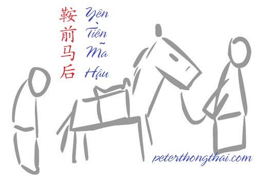 Học tiếng Trung Quốc qua thành ngữ: Yên tiền mã hậu - 鞍前马后 .