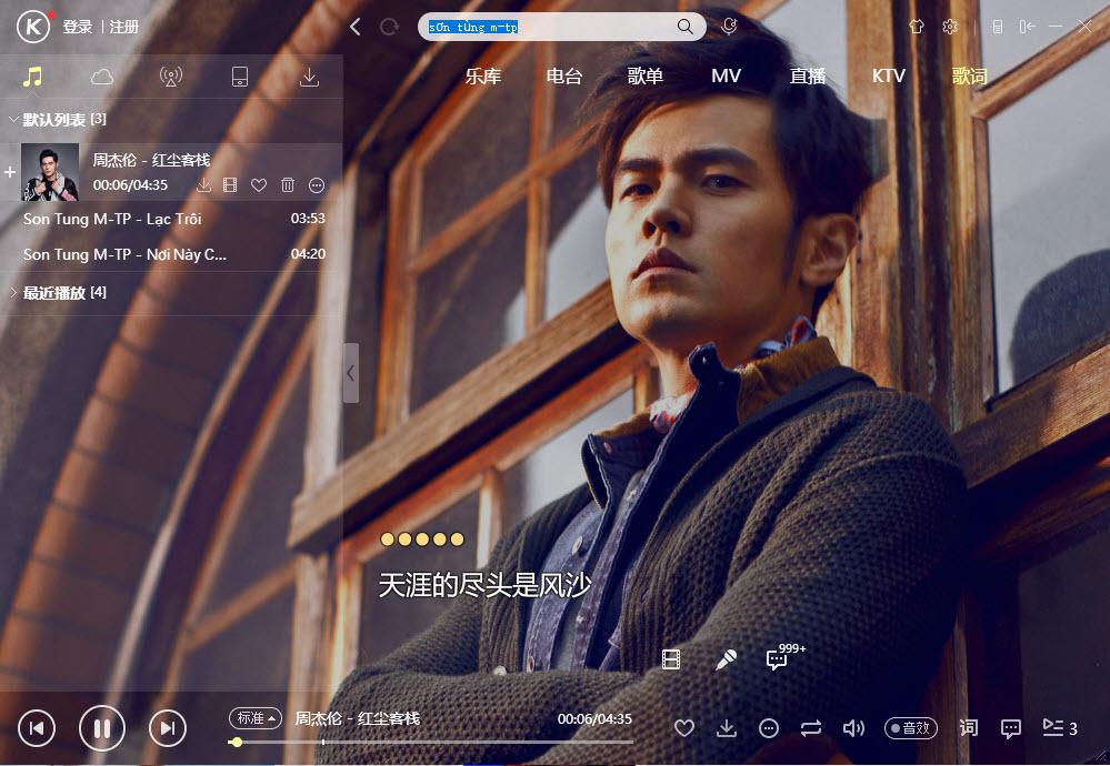 Kugou phần mềm nghe nhạc tốt nhất Trung Quốc