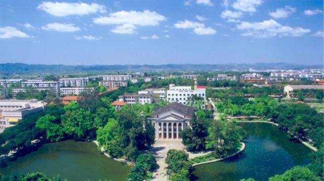 Học bổng Quảng Tây bậc đại học, thạc sĩ, tiến sĩ - Du học Trung Quốc