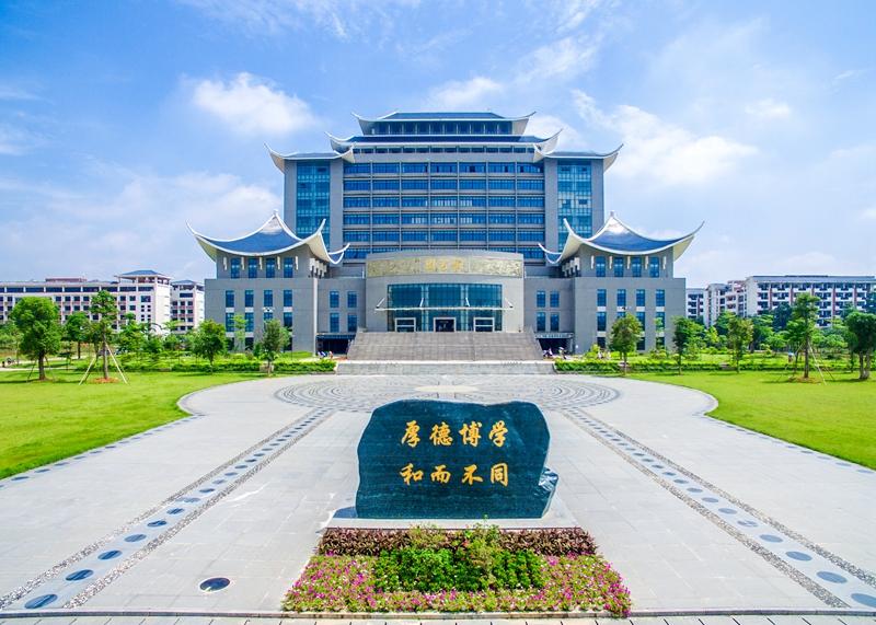 Tuyển sinh du học Trung Quốc - Đại học Dân tộc Quảng Tây