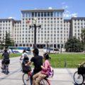 Cách tra cứu các trường đại học Trung Quốc cấp học bổng