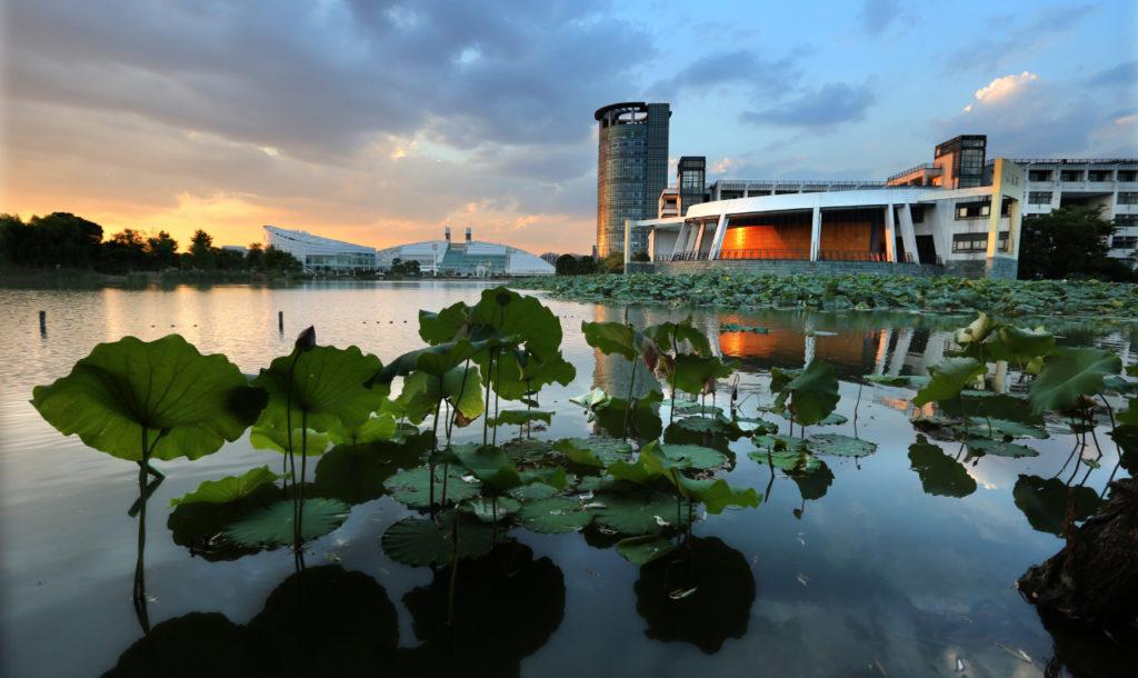 Đại học Trung Quốc đẳng cấp thế giới