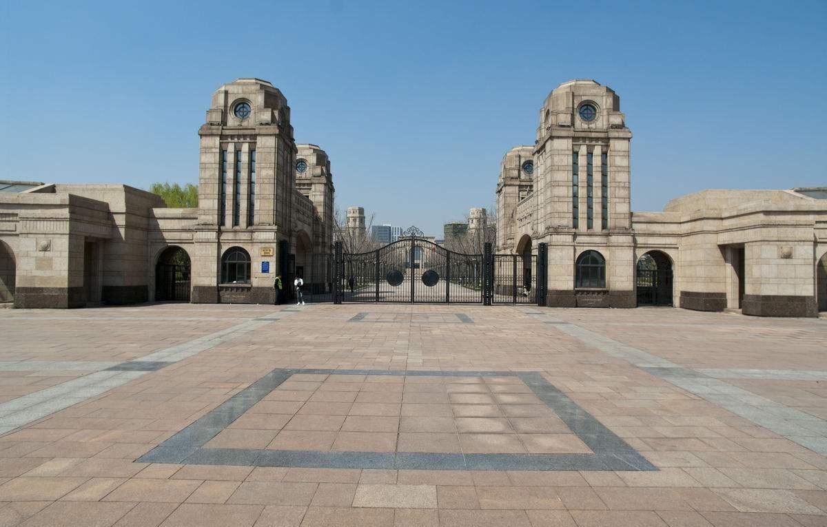 những trường đại học hàng đầu Trung Quốc