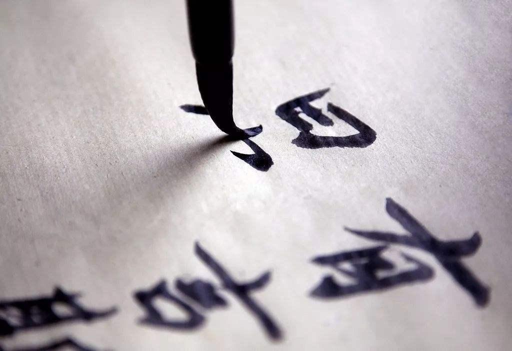 Học tiếng Trung nên chọn giản thể hay phồn thể?