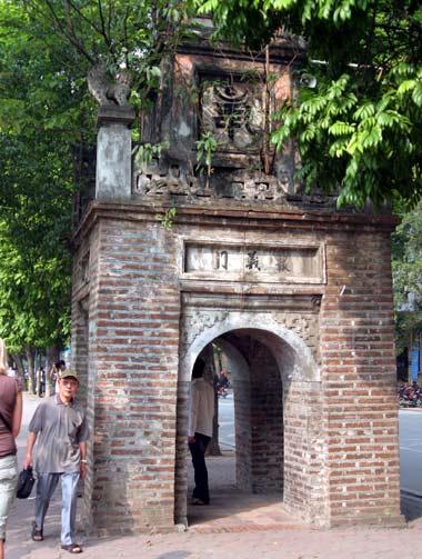 Tháp Hòa Phong (Hồ Hoàn Kiếm)