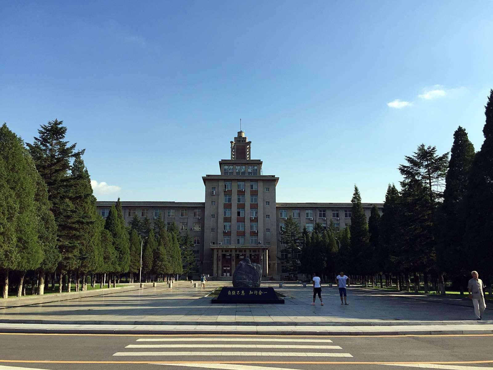 Đại học Đông Bắc