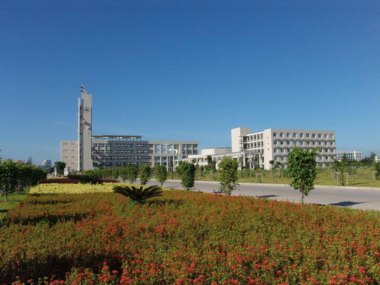 Đại học Hải Nam