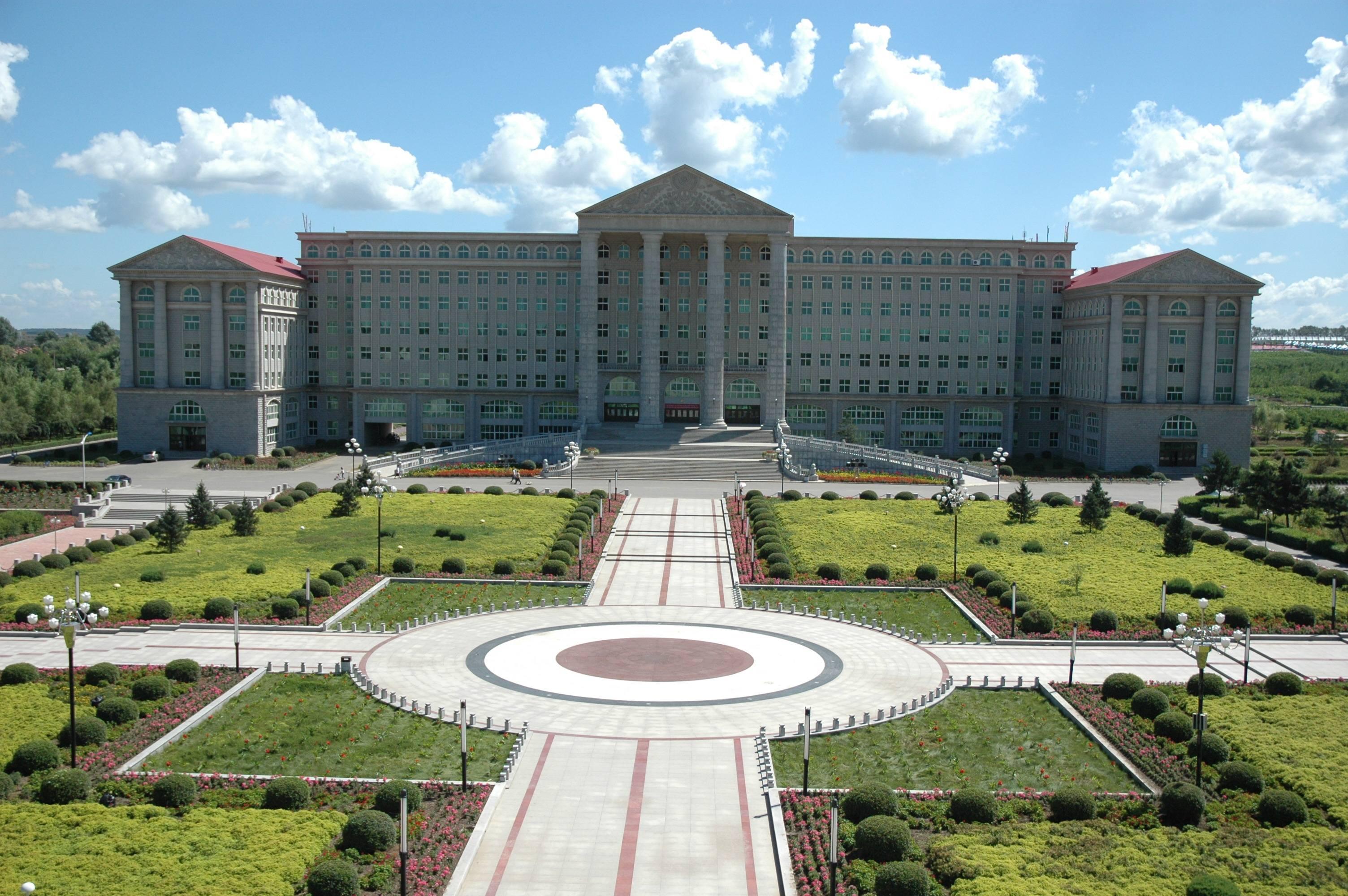 Đại học Nông nghiệp Cát Lâm