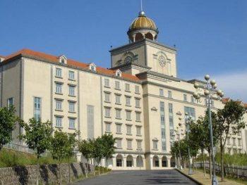 Học viện Ngô Châu