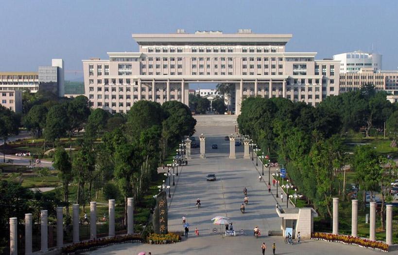 Đại học Quảng Tây