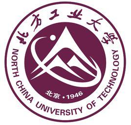 Đại học Công nghiệp Phương Bắc
