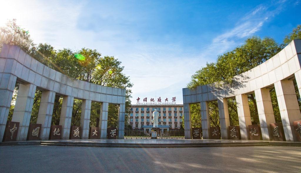 Địa chất Trung Quốc (Bắc Kinh)