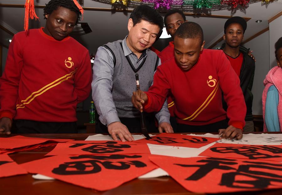 học bổng du học Trung Quốc