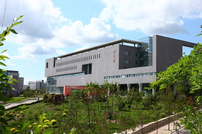 Đại học Diên Biên