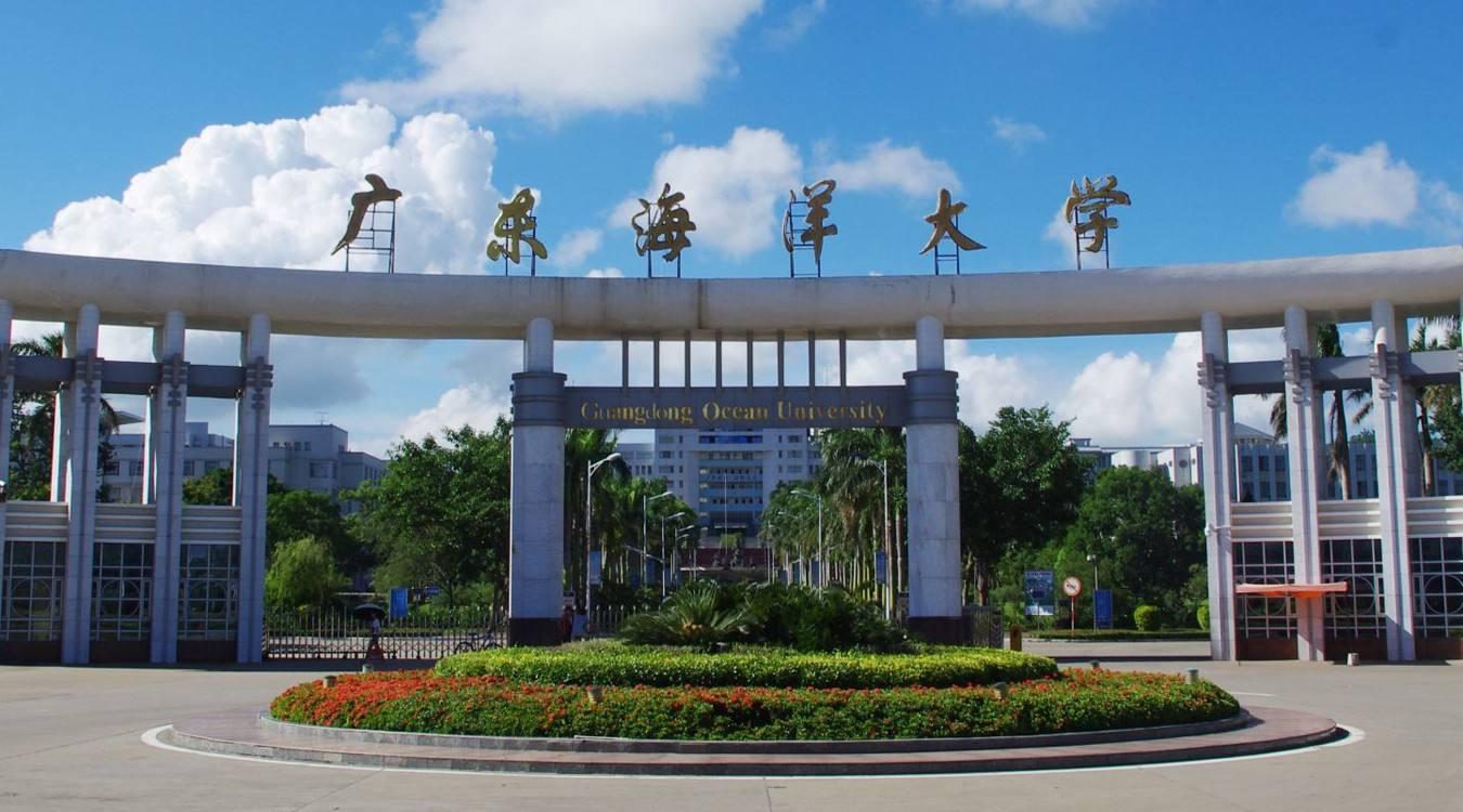 Đại học Hải Dương Quảng Đông
