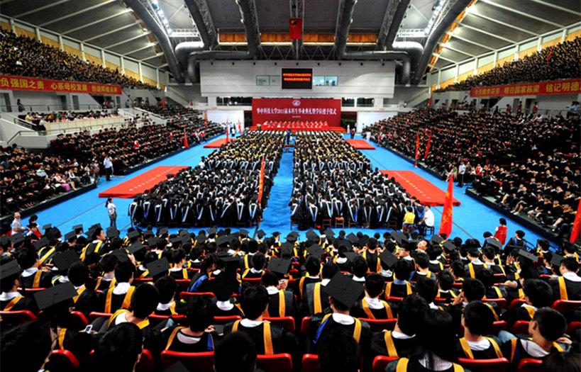 Đại học Khoa học Kĩ thuật Hoa Trung