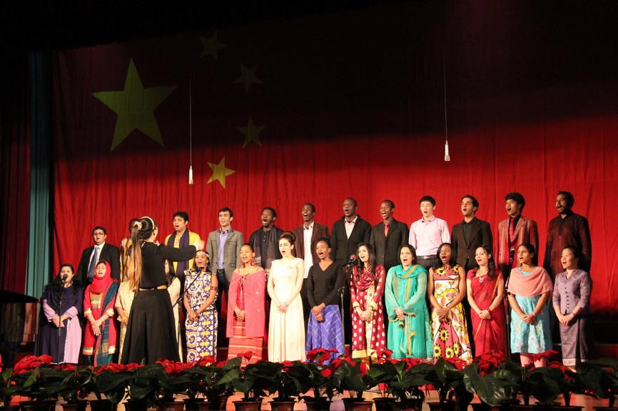 Đại học Khoa Học Viện Trung Quốc