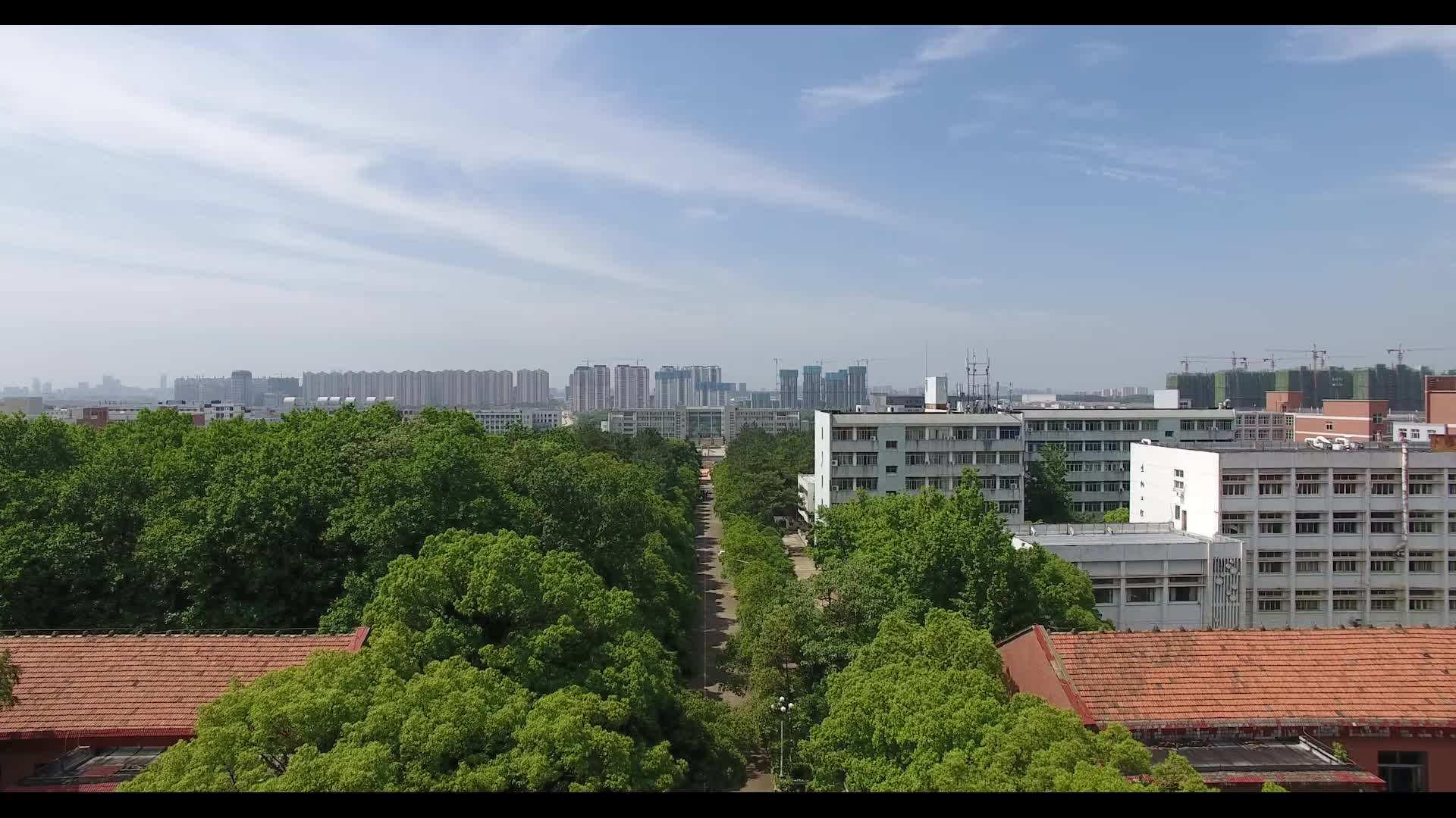 Đại học Nông nghiệp Giang Tây