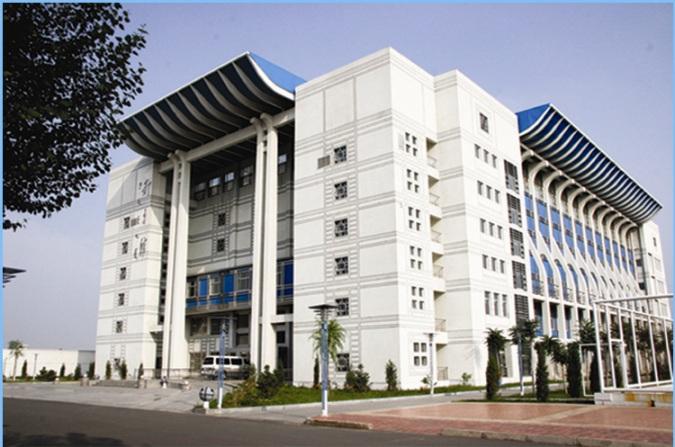 Đại học Nông nghiệp Nội Mông Cổ