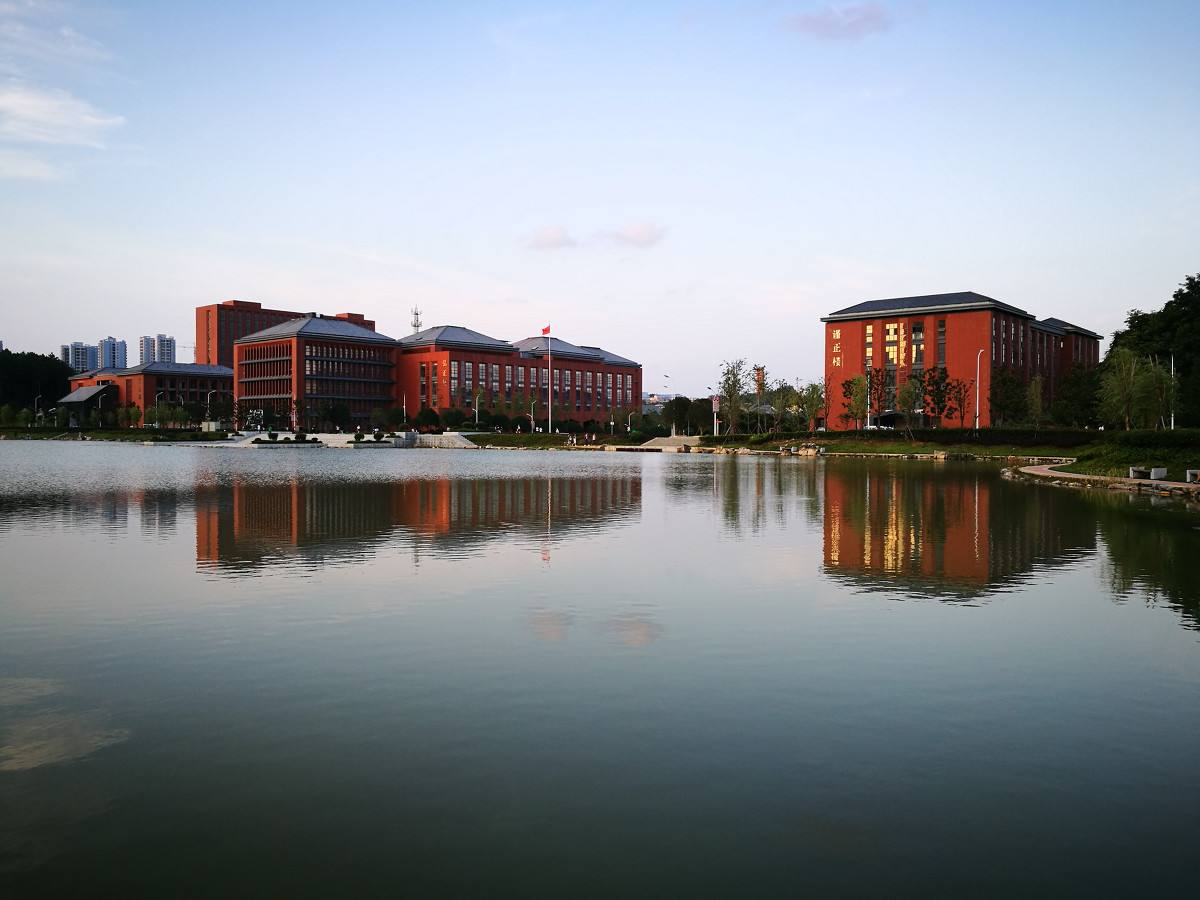 đại học quý châu