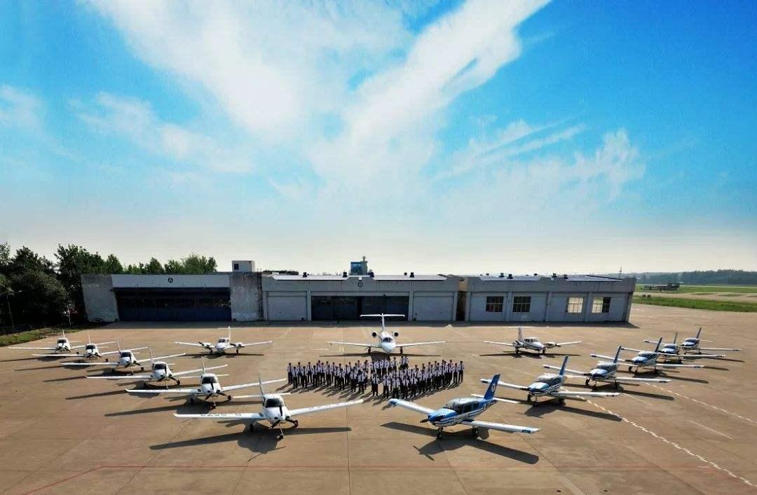 Học viện bay Hàng không dân dụng Trung Quốc