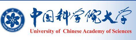 logo Đại học Khoa Học Viện Trung Quốc
