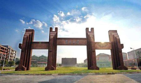 Khai Giảng Học Kỳ Mùa Xuân 2020 Có Thể Trì Hoãn Rất Lâu | Du Học Trung Quốc